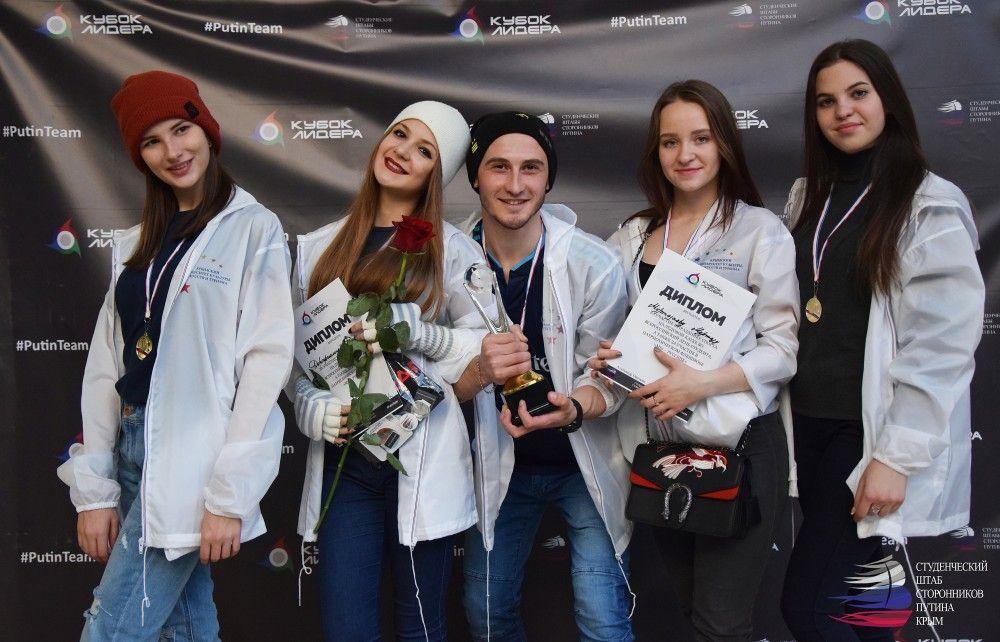 Студенты Крыма примут участие во всероссийских играх  «Кубок Лидера»