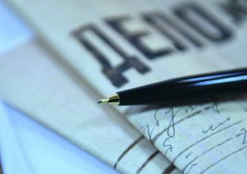 Возбуждено уголовное дело в отношении начальника управления городского хозяйства Феодосии