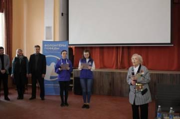 В Феодосии прошел Всероссийский исторический квест
