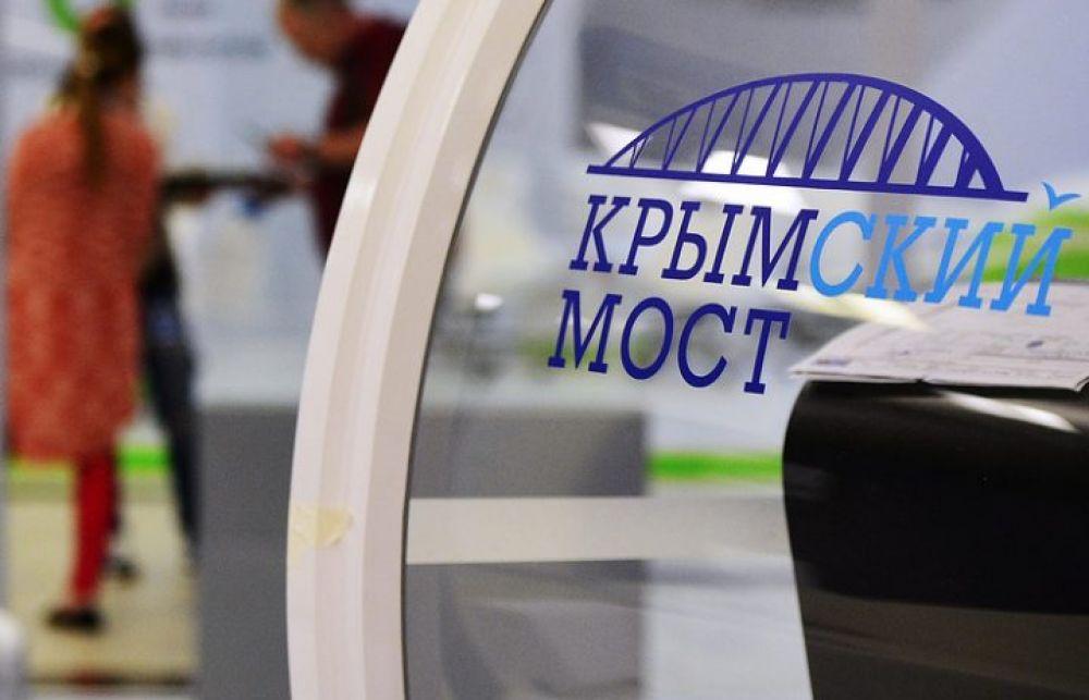 Мост через Керченский пролив откроет цикл выставок достижений Крыма после воссоединения с Россией