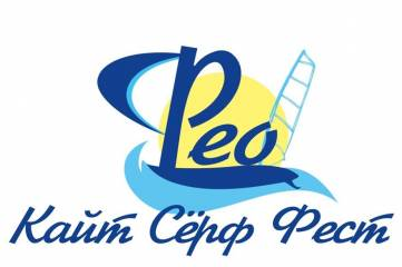 Феодосийский фестиваль кайтсерфинга и виндсерфинга  «Фео Кайт Сёрф Fest-2015» стартует в мае