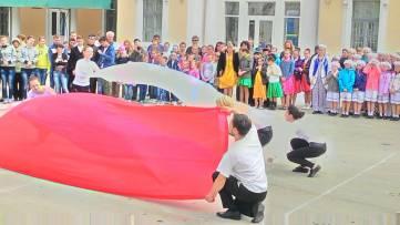 Старт фестиваля «Танцевальный калейдоскоп»