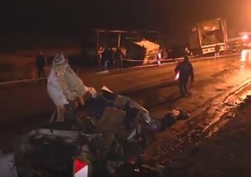 Ужасная трагедия. ДТП забрало жизни семи человек.Видео МЧС