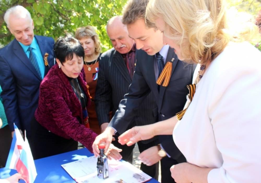 В Феодосии состоялась церемония спецгашения уникальной печати