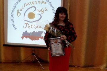 В Феодосии подвели итоги муниципального этапа конкурса «Воспитатель года России – 2018»