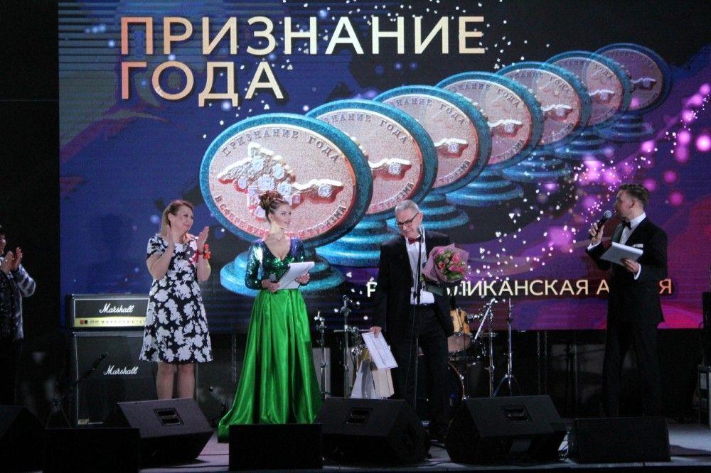 В Крыму наградили победителей акции «Признание года» в сфере курортов и туризма