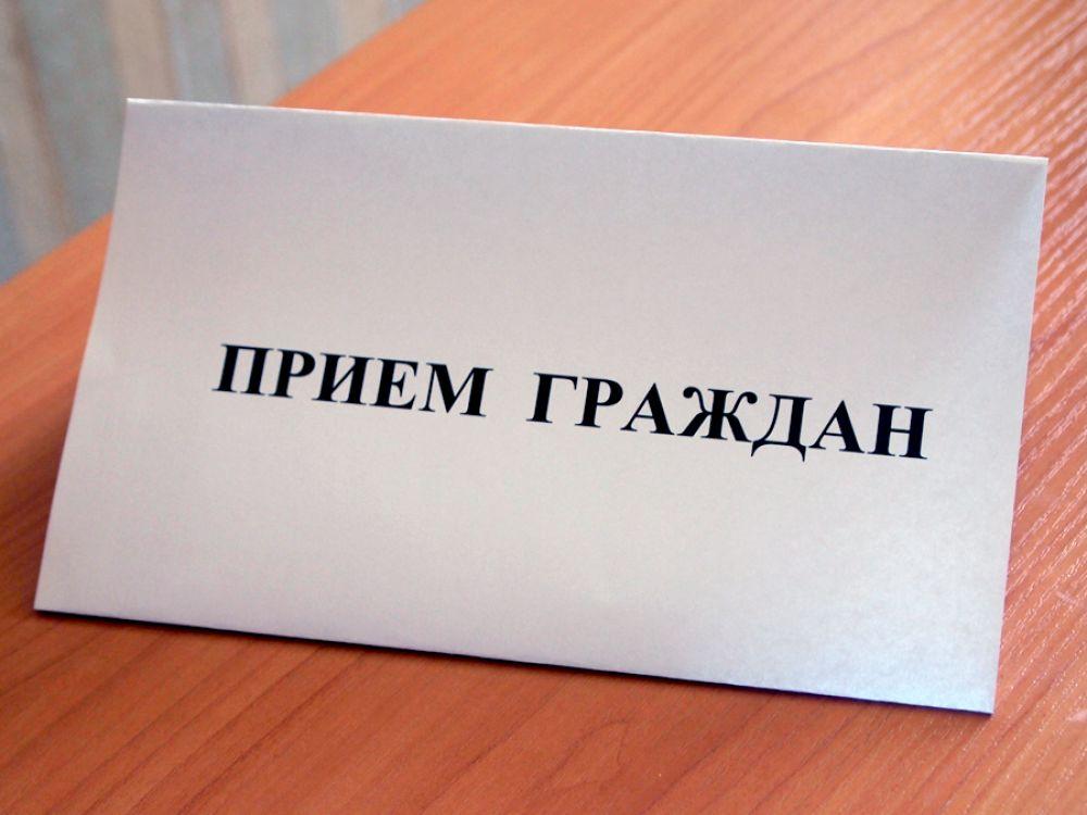 Замглавы феодосийской администрации проведет прием граждан в Орджоникидзе
