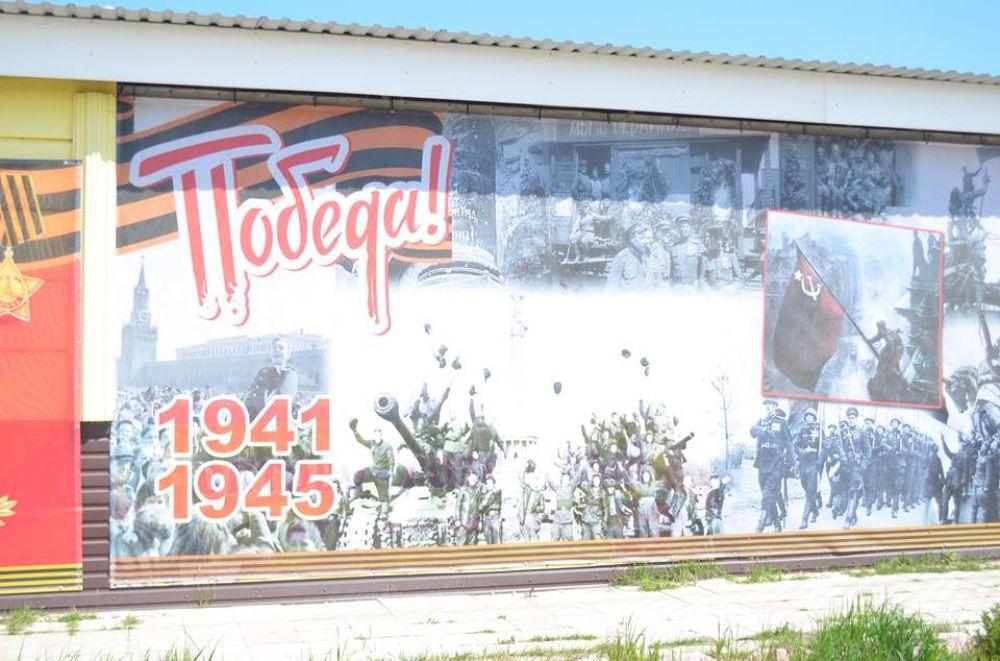 Феодосия активно готовится к празднованию 70-летия Великой Победы