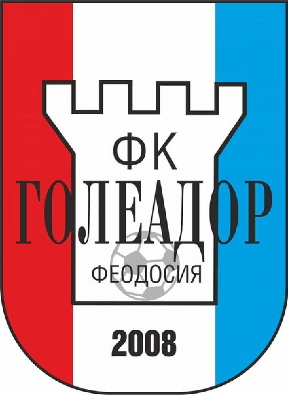 ФК «Голеадор» одержал очередную победу!