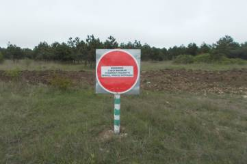 В Феодосии продолжается работа по предупреждению пожаров