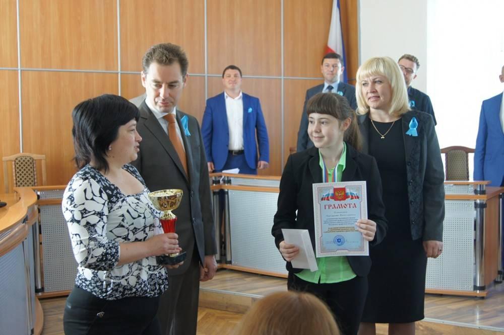 В Феодосии наградили Чемпионку России по шахматам