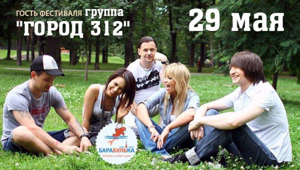 Феодосийский гастрономический фестиваль