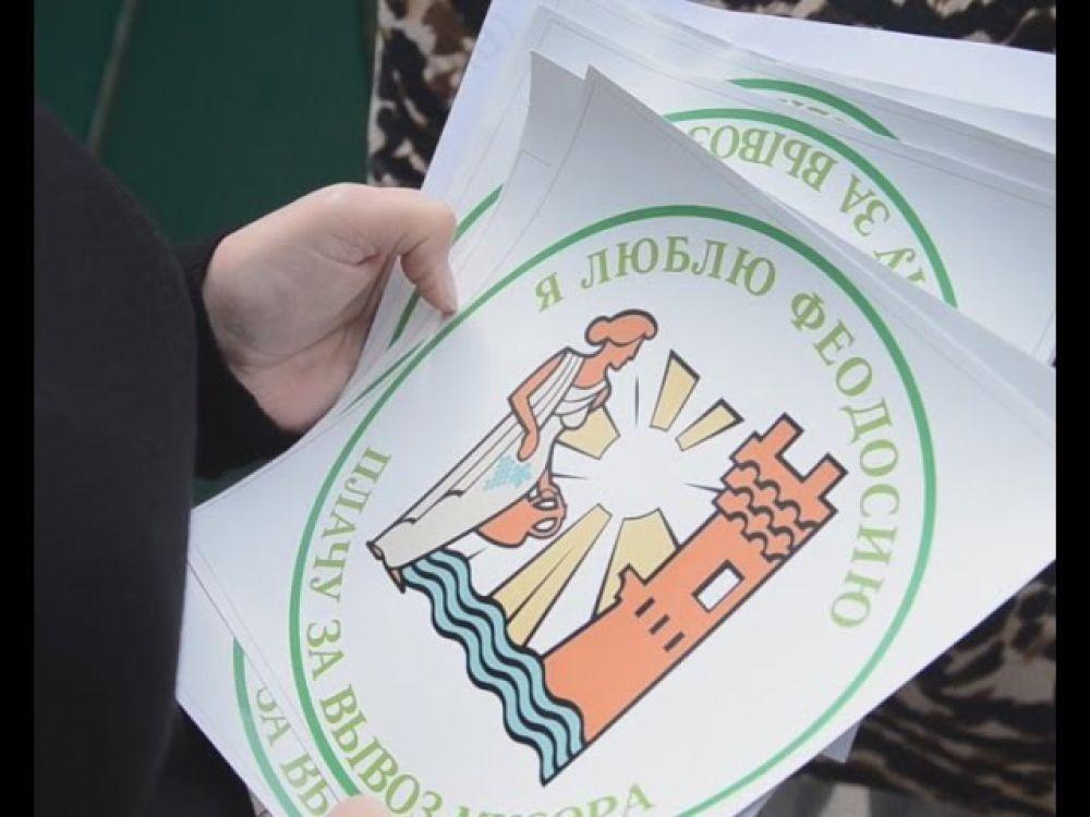 Феодосийские коммунальщики продолжают работу по заключению договоров с населением на вывоз мусора