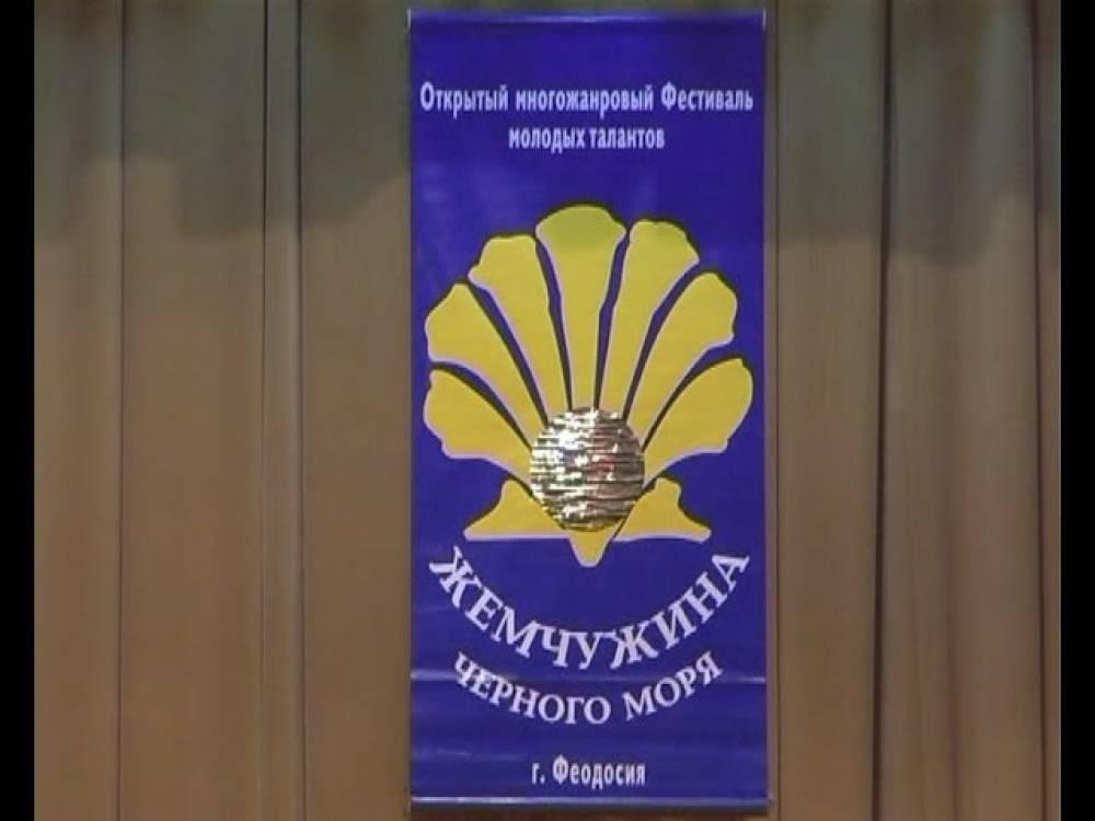 «Жемчужина Крыма»: на сцене дома офицеров флота провели конкурс талантов