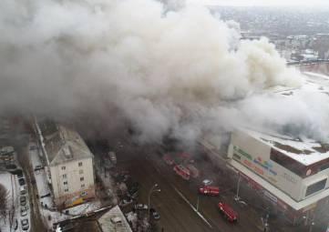 В связи с трагедией в Кемерово