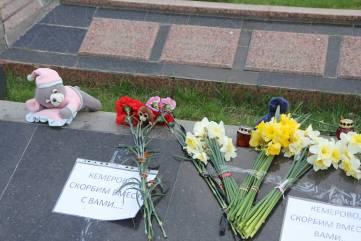 Феодосийцы поддержали Кемерово