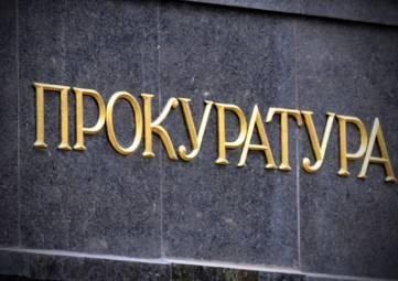 Прокуратура Крыма начала проверки безопасности мест массового скопления людей