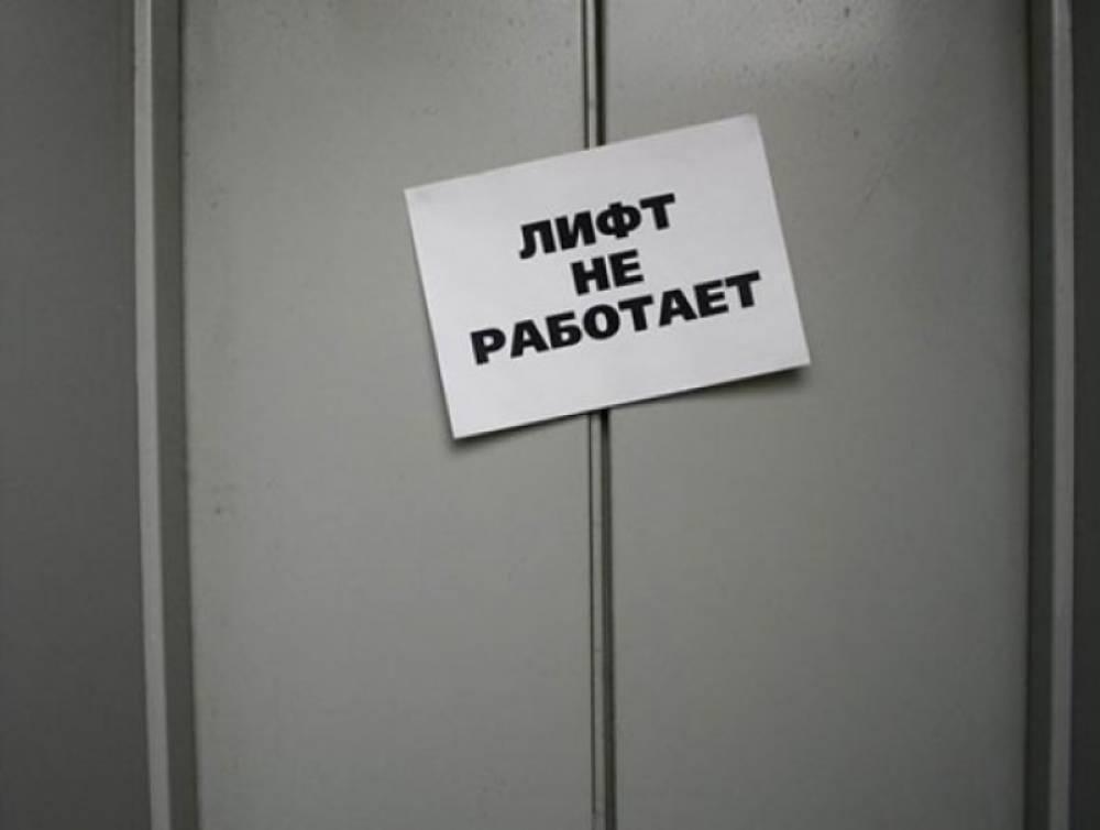 В Крыму в 2019 году заменят 2,1 тыс лифтов