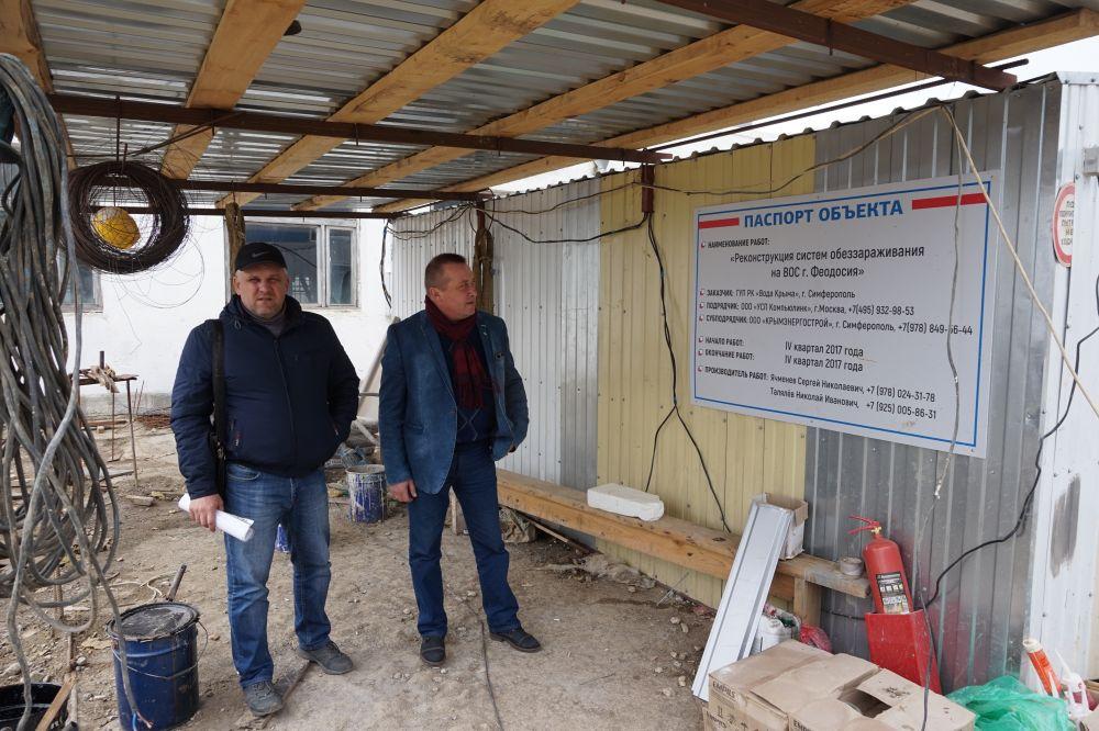Госкомцен проверил выполнение программ «Воды Крыма» в Феодосии