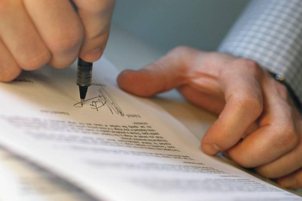 Ученический договор