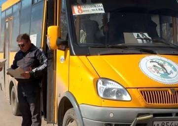 В Крыму стартует Декада безопасности на пассажирском транспорте