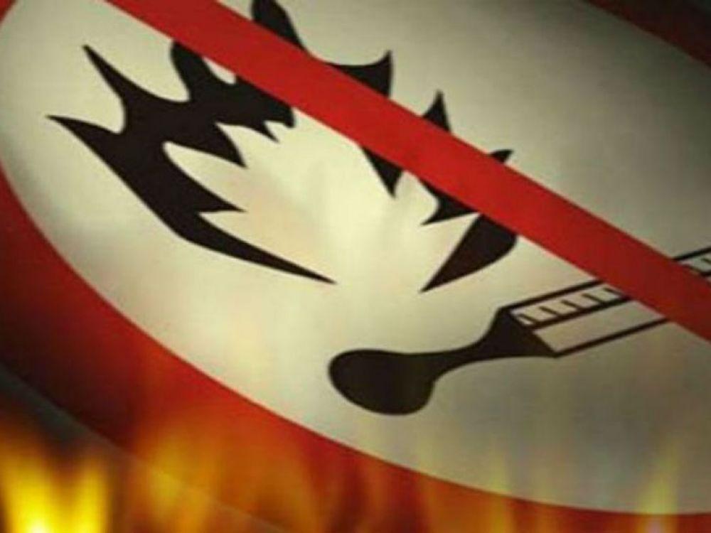 В Крыму сохраняется высокая пожарная опасность