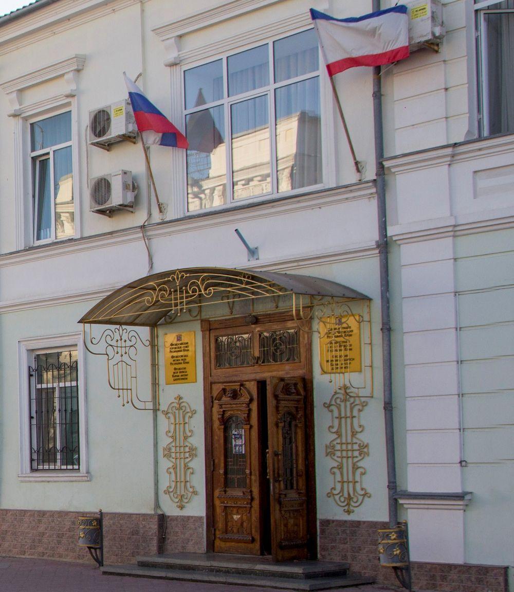 Феодосийский департамент архитектуры получил нового начальника