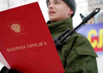 Около 700 крымских призывников отправятся служить в другие регионы России