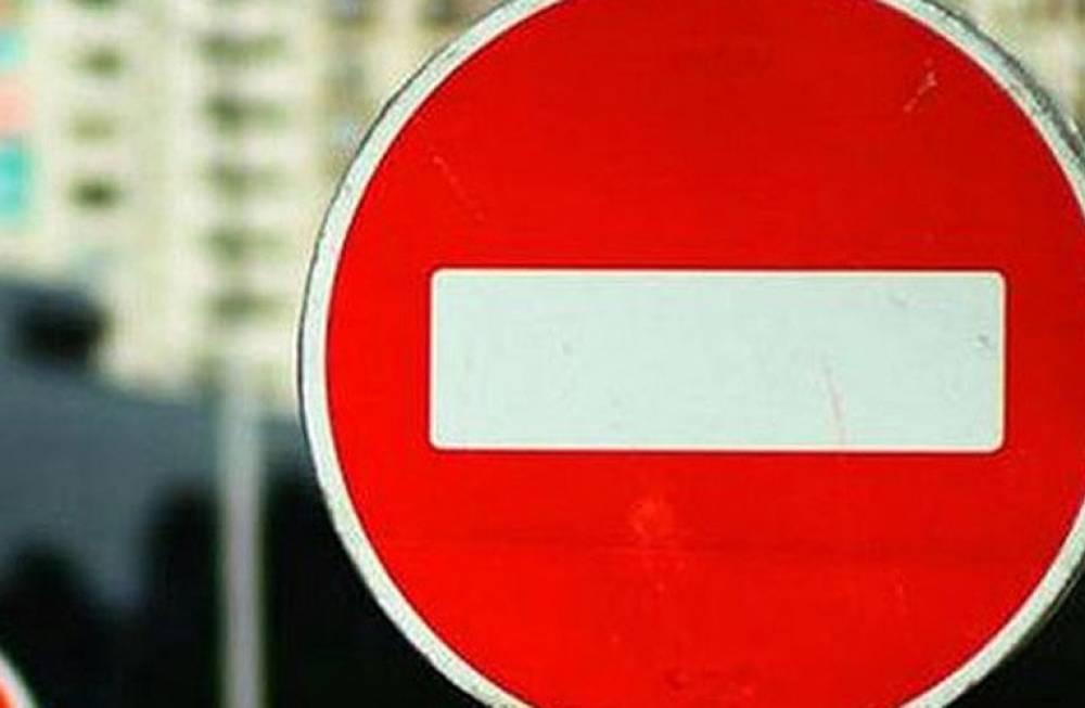 Движение по одной из алуштинских дорог полностью прекращено из-за угрозы схода оползня
