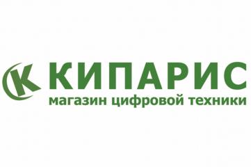 Магазин техники Кипарис