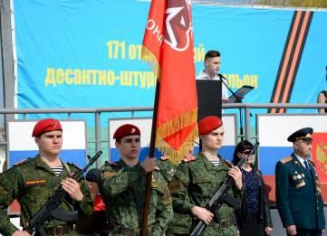 Молодёжь Феодосии выходит на Всероссийский уровень
