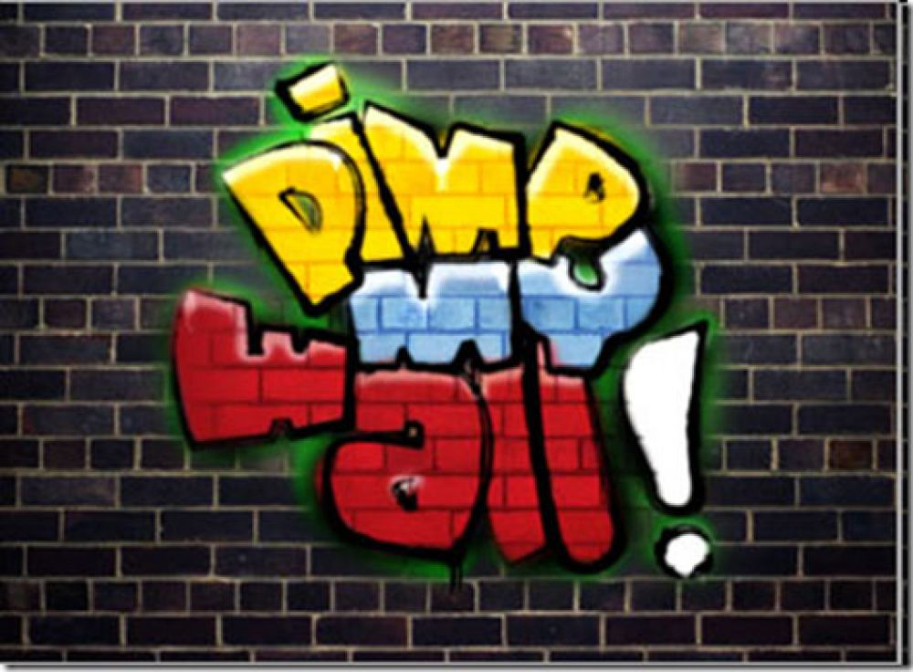 Ваши Граффити и Рисунки на одной стене!