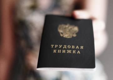 Законопроект об обязательном распределении выпускников вузов поступил в Госдуму