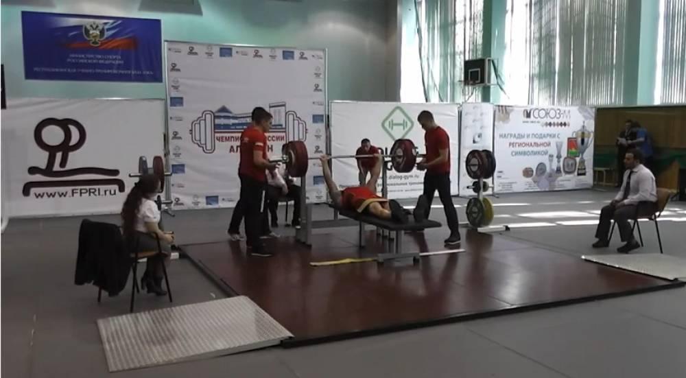 Феодосийцы выступили на чемпионате России по пауэрлифтингу