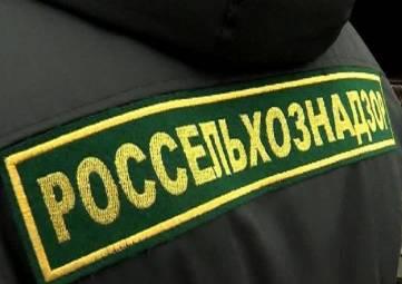 Россельхознадзор за минувшую неделю пресек 70 попыток ввоза в Крым потенциально опасных цветов и семян