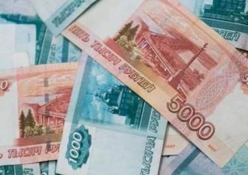 Участники Ялтинского экономического форума заключили соглашения на 162 млрд рублей