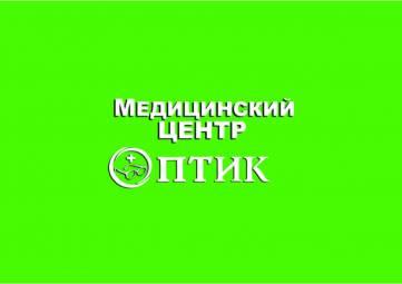 Медицинский центр Оптик