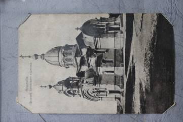 Церковь иконы Казанской Божьей матери