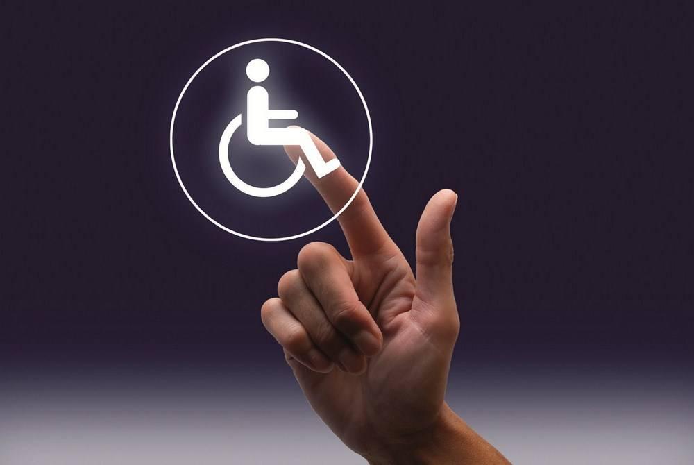 Гарантии в сфере труда работникам-инвалидам