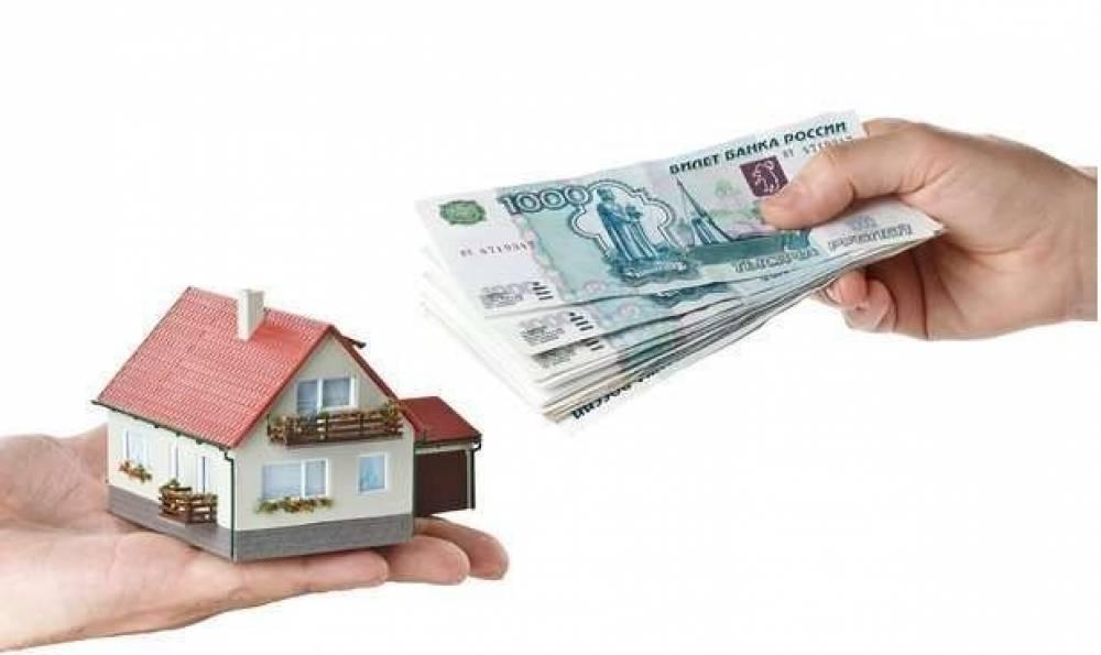 Продать квартиру при дефиците покупателей