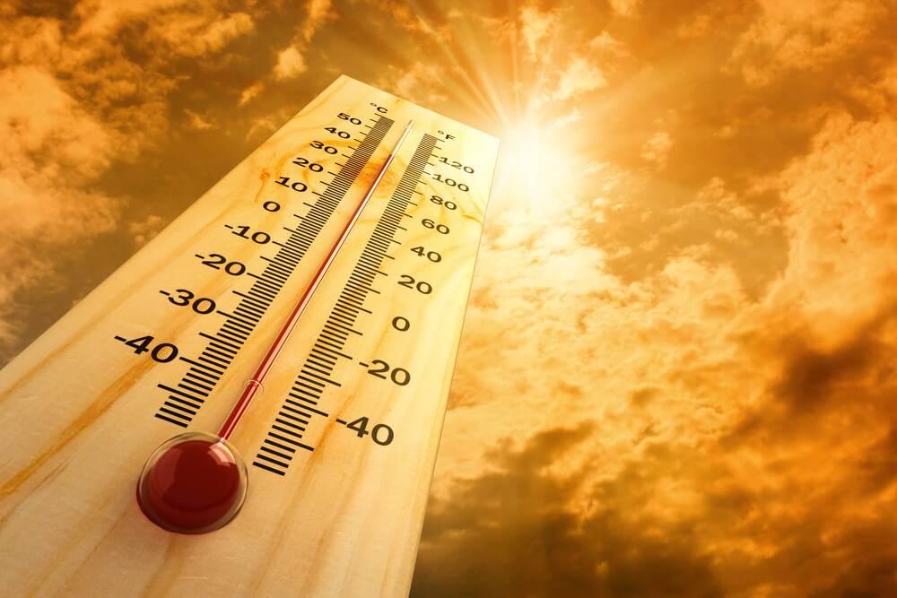 Уточнение об опасных метеорологических явлениях