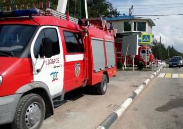 На Ангарском перевале начал функционировать пожарно-спасательный пост