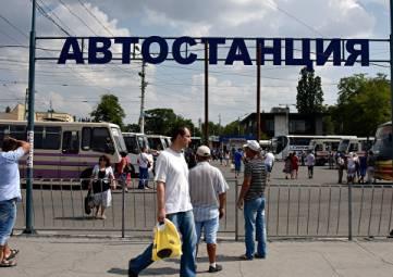 В Крыму может подорожать проезд в пригородных автобусах