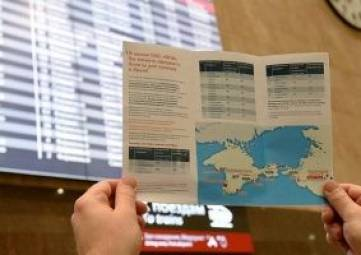 В Крым без паромной переправы