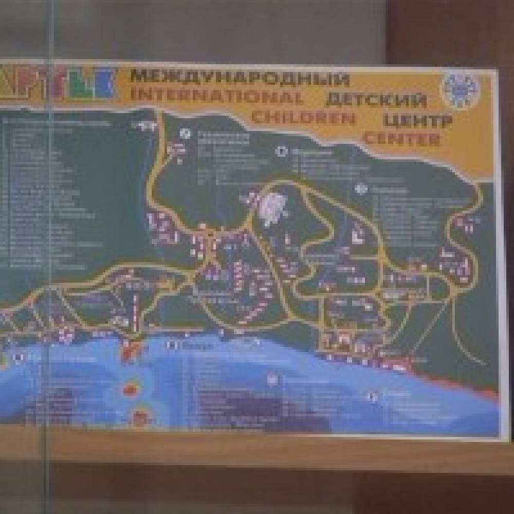 В музее древностей открыта выставка, посвящённая 90-летию центра «Артек»