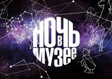 Белая дача Чехова в Ялте присоединится к «Ночи музеев»