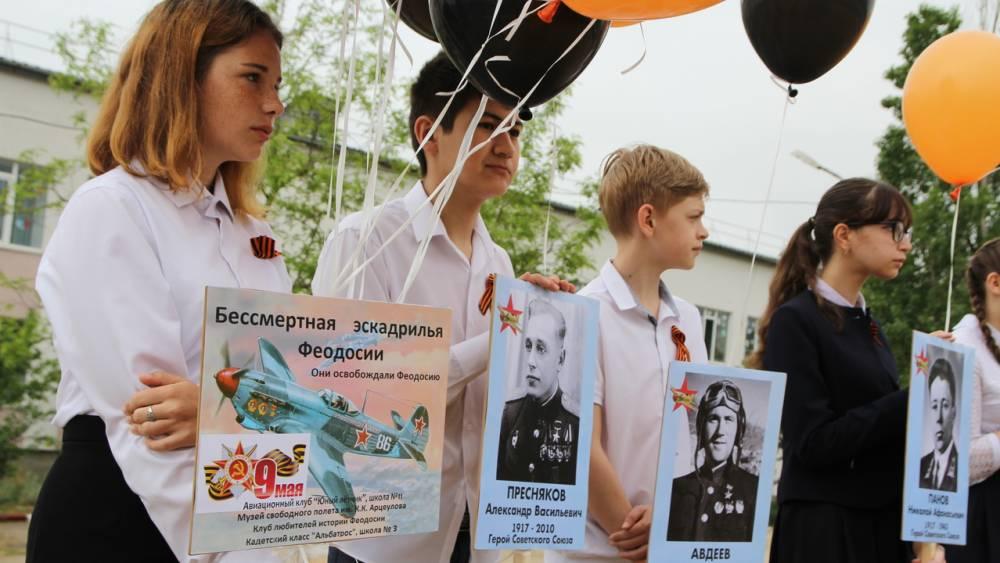 В Приморском почтили героев Великой Отечественной Войны