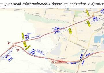 Власти опубликовали обновлённую под запуск Крымского моста схему дорожного движения в районе Керчи