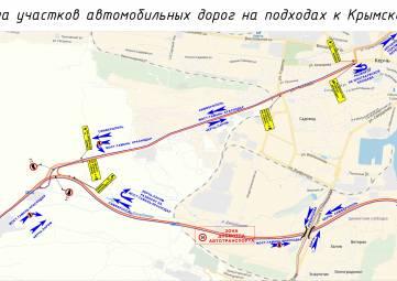 Как проехать  через Крымский мост