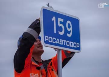 Строители закончили установку дорожных знаков на автомобильной части Крымского моста